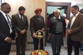 Chandigarh Regional office Inauguration